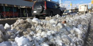 Extreme cold weather alert continues, Report