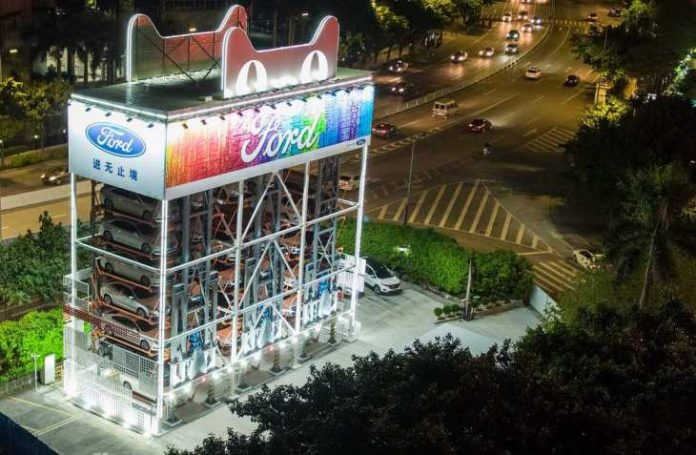 Ford Debut Car Vending Machine in China