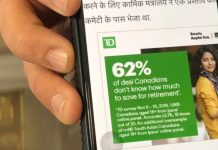 TD Bank takes down Desi ads targeting South Asians