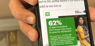 TD Bank takes down Desi ads targeting South Asians