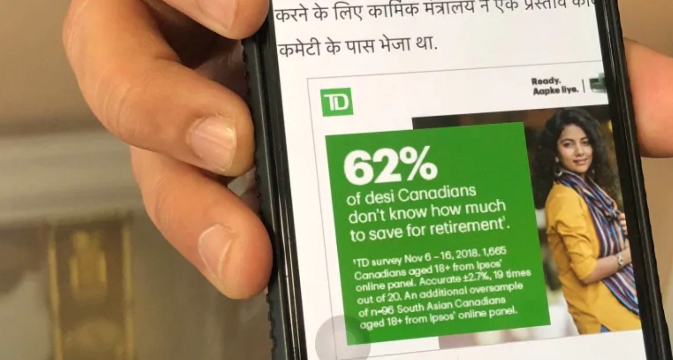 TD Bank takes down Desi ads targeting South Asians   The Intelligencer