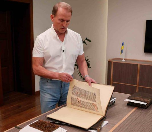 Viktor Medvedchuk says he has Gutenberg Bible fragment in his private collection